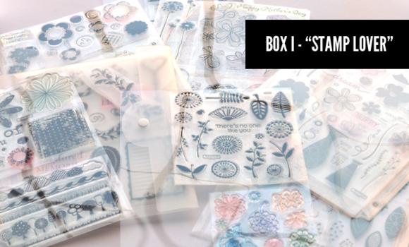 Giveaway_Stamps_AH