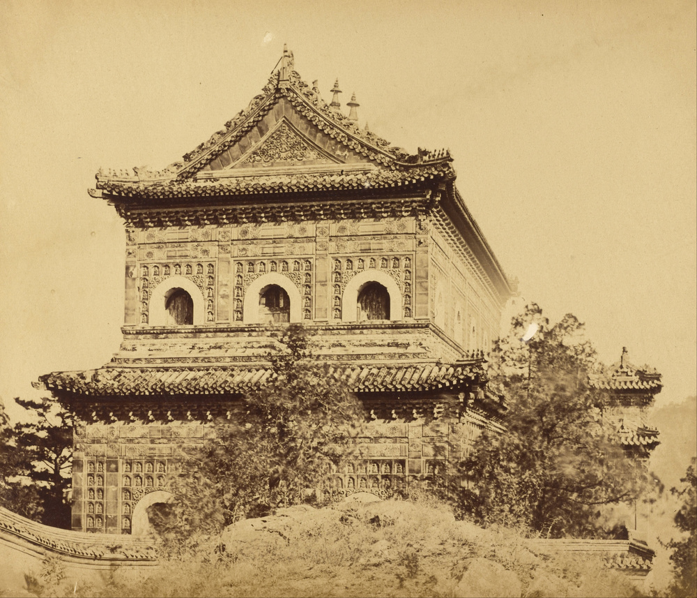 The Great Imperial Porcelain Palace , Yuan-Ming, 1860, by Felice Beato, Henry Hering. Source: The J. Paul Getty Museum