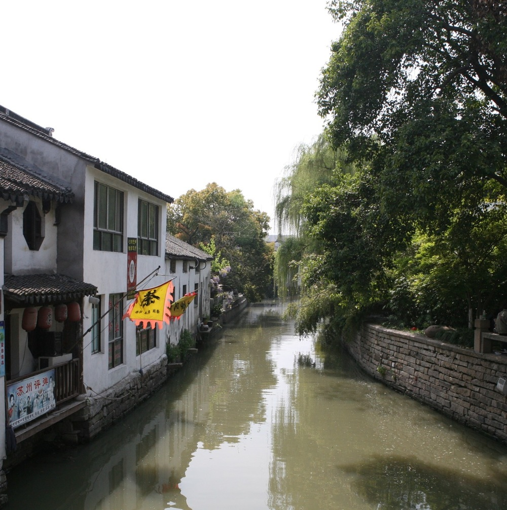 Crossing one of Suzhou's canals on my way to the garden.