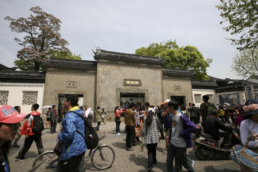Entrance to Wang Xiachen's Humble Administrator's Garden residence.