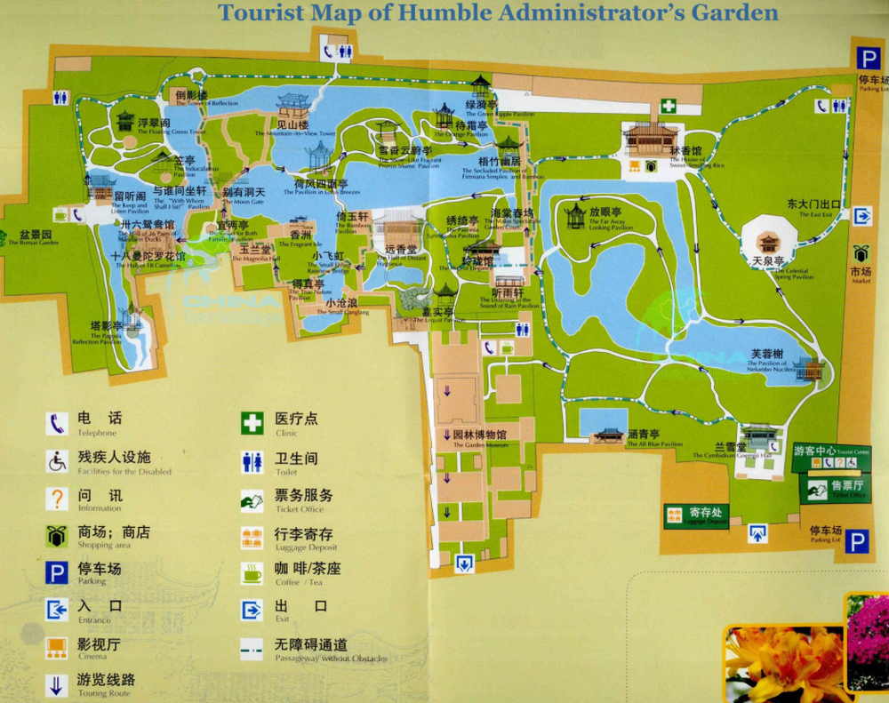 Map of garden shows how man-made lakes cover most of the landscape and connect the various sections.