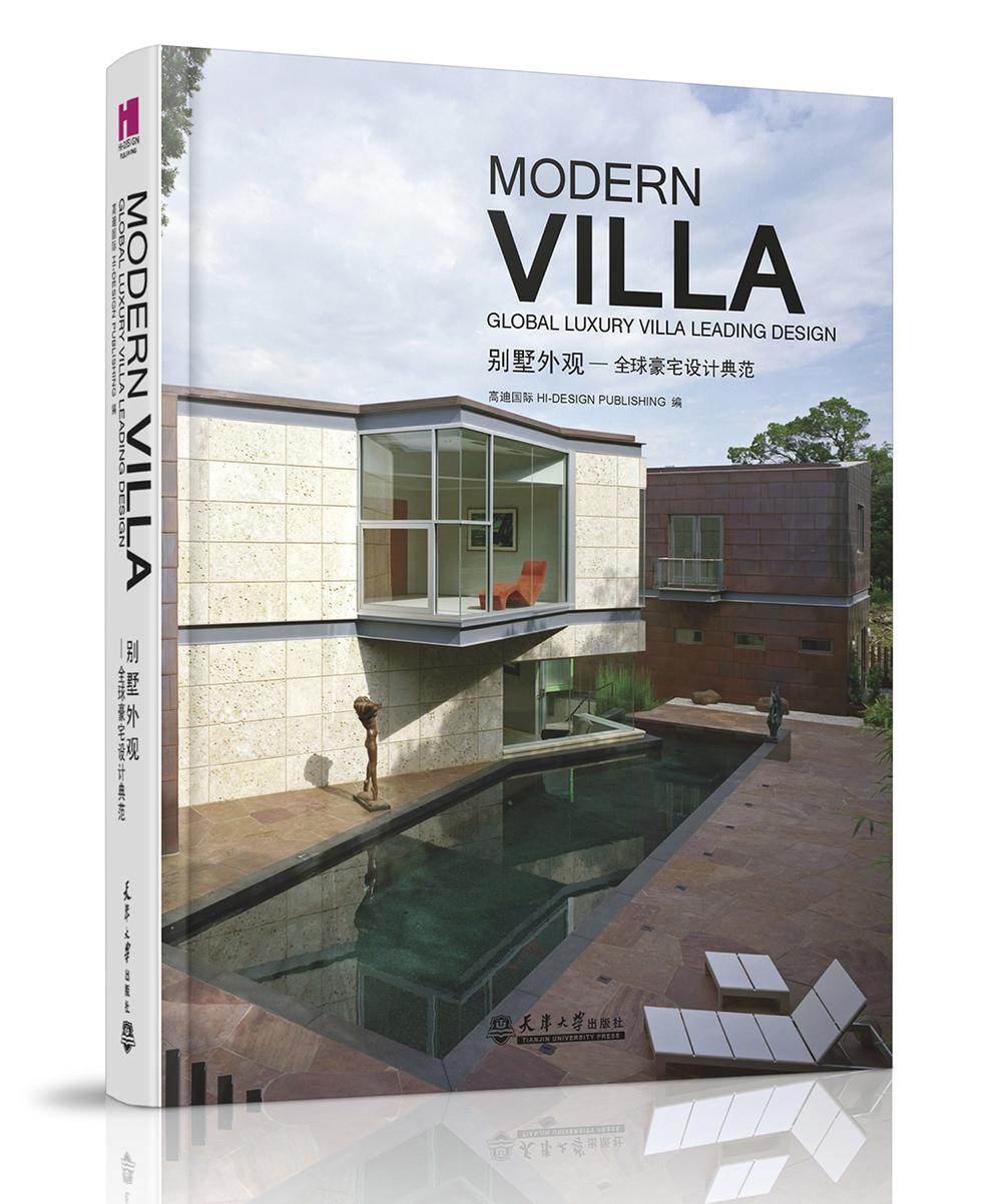 ModernvillaRiver Road-cover.jpg