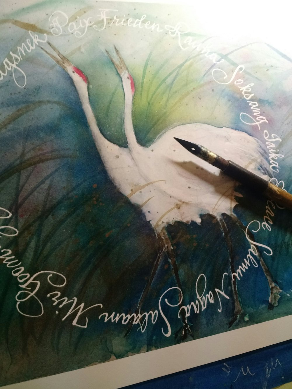 """A Call For Peace"" - Whooping Cranes"