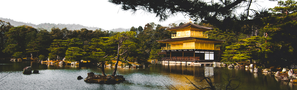 Kinkakuji Temple, Kyoto, 2014