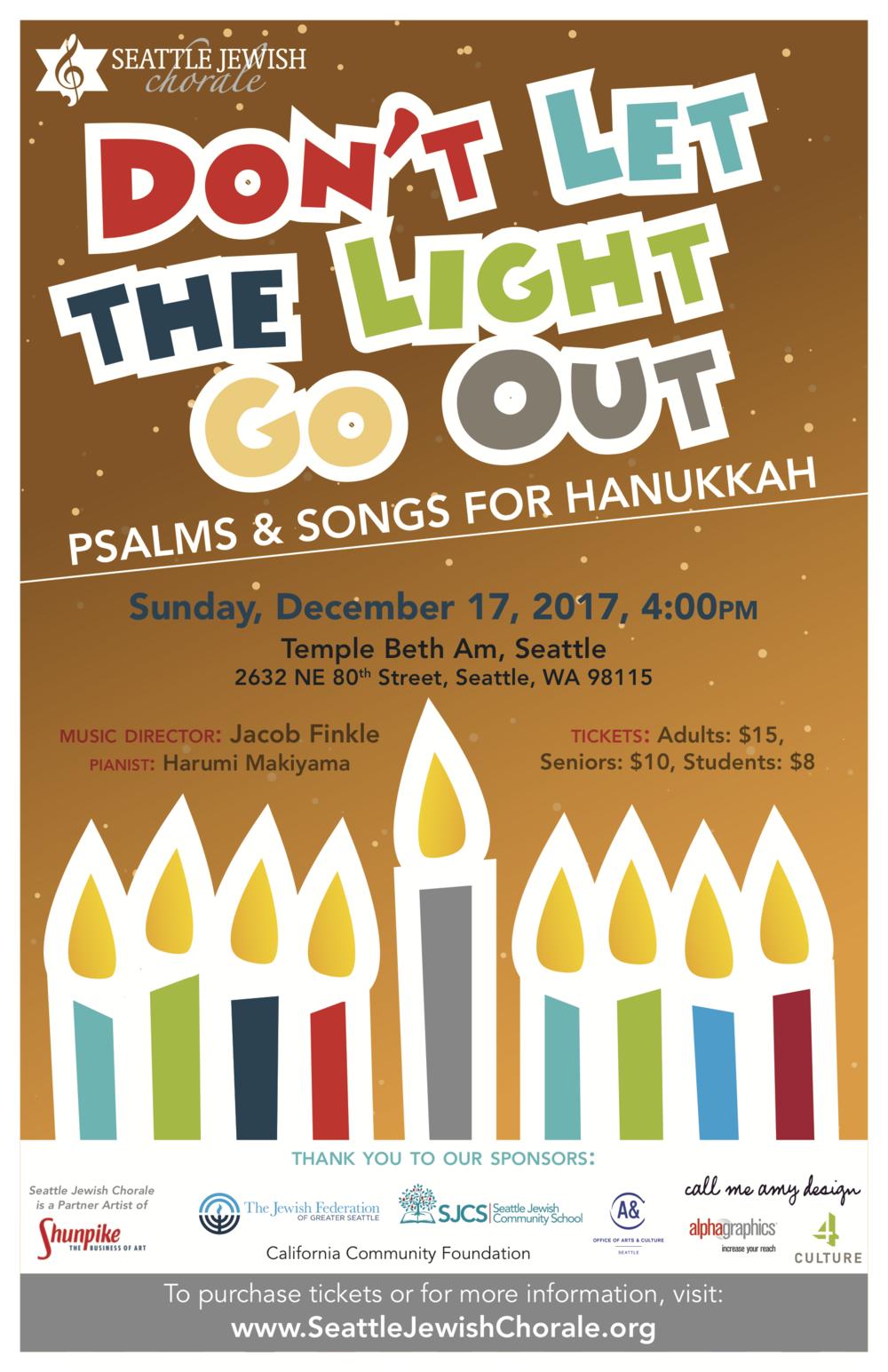 Hanukkah 2017 Poster.png