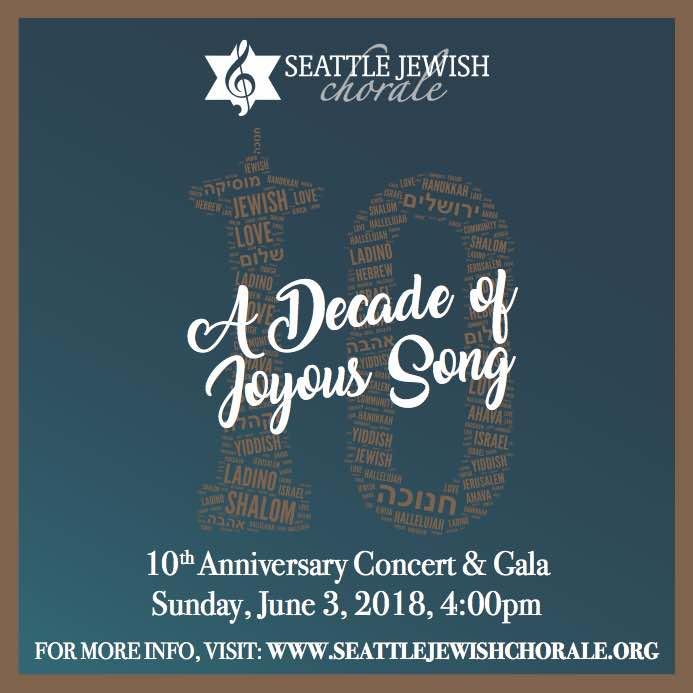 10th Anniversary Concert Ad 3-18.jpg
