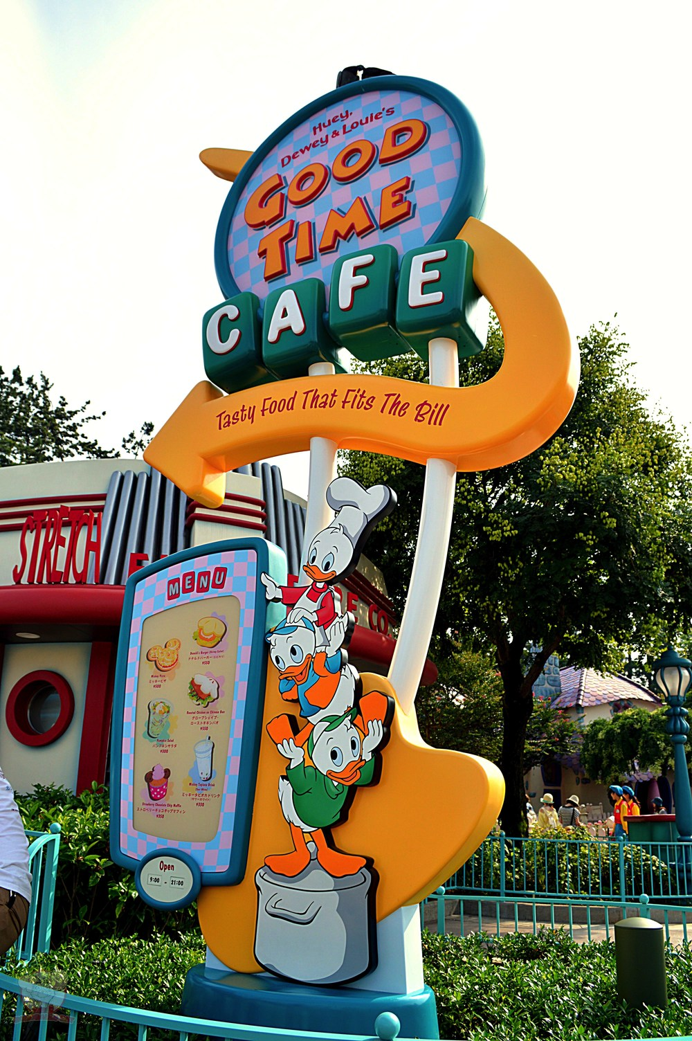 Huey, Dewey & Louie's Good Time Cafe