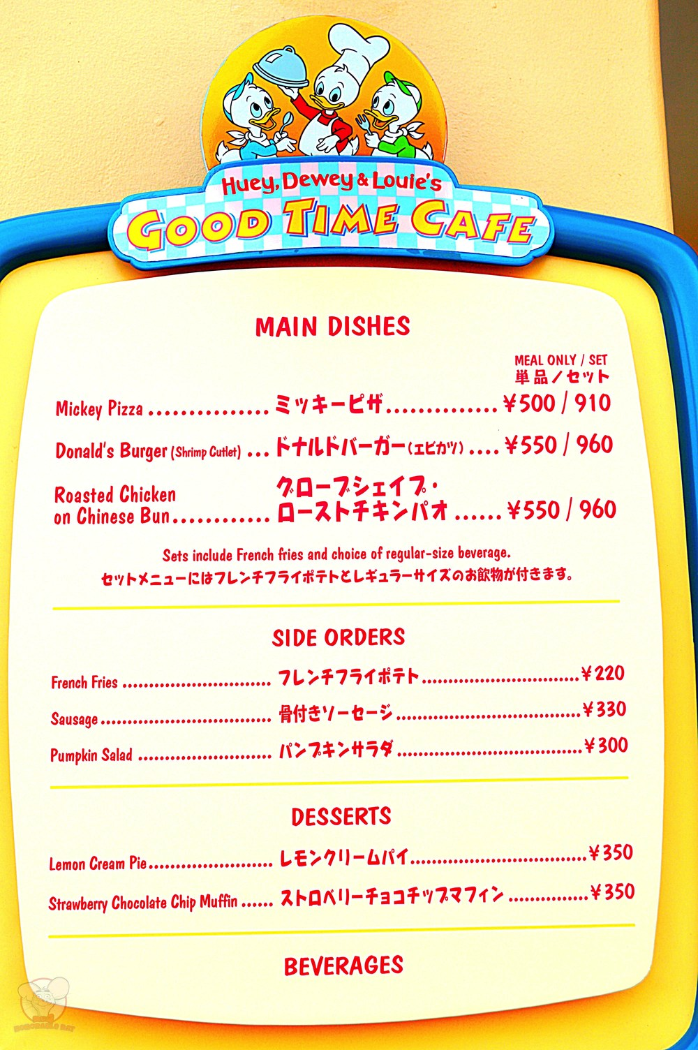 Good Time Cafe's menu