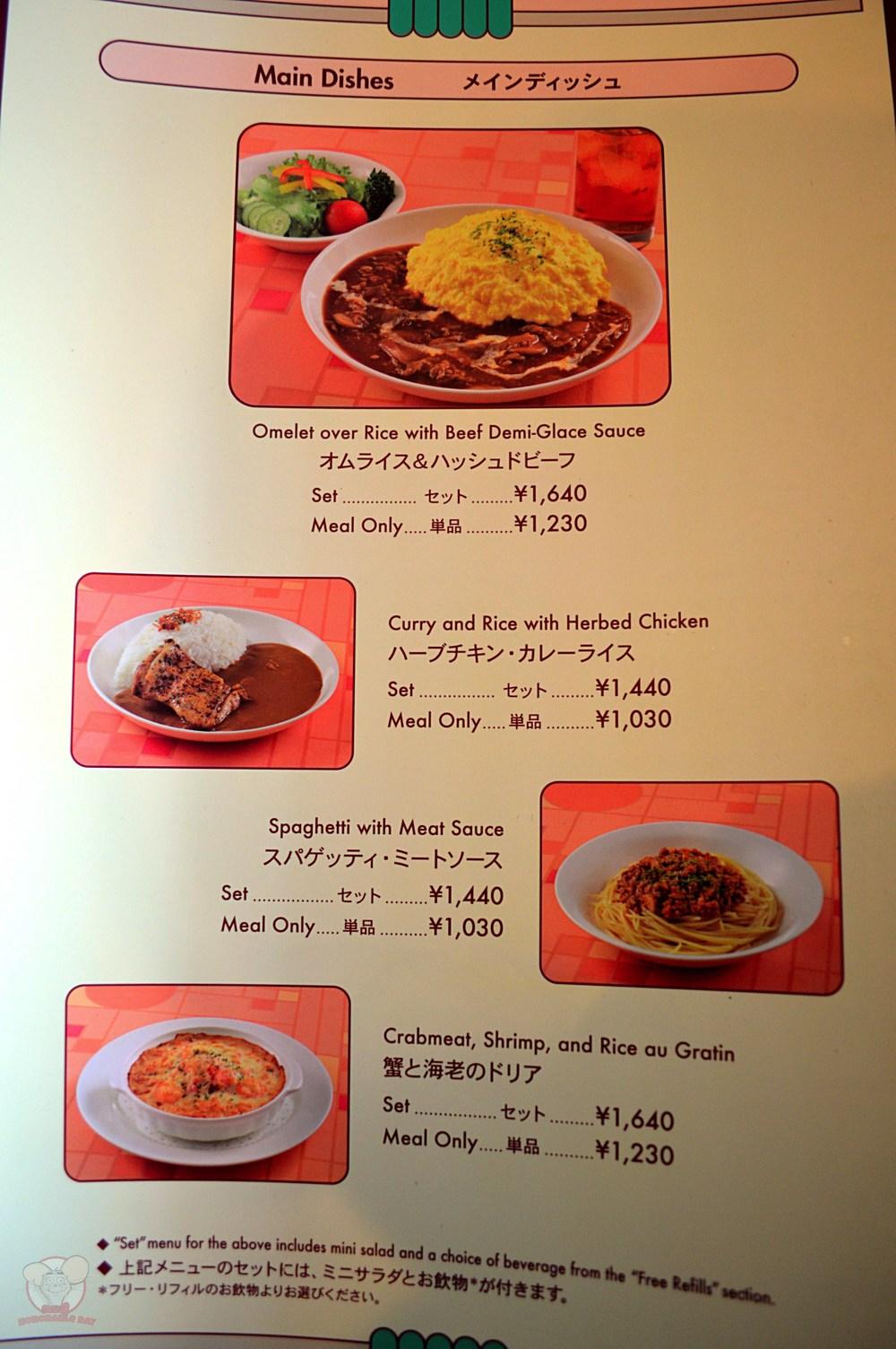 Center Street Coffeehouse Menu, Main Dishes (A)