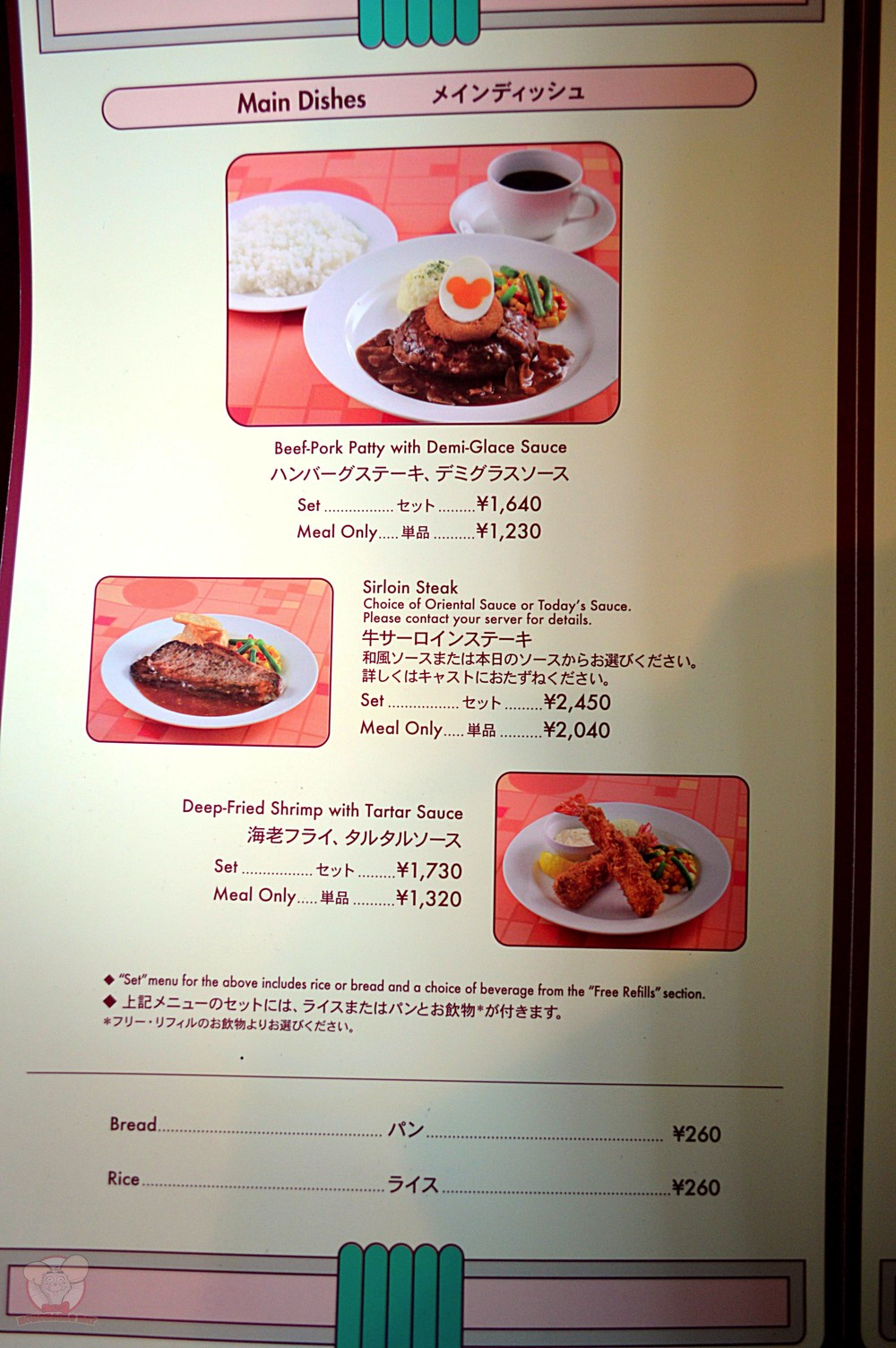 Center Street Coffeehouse Menu, Main Dishes (B)