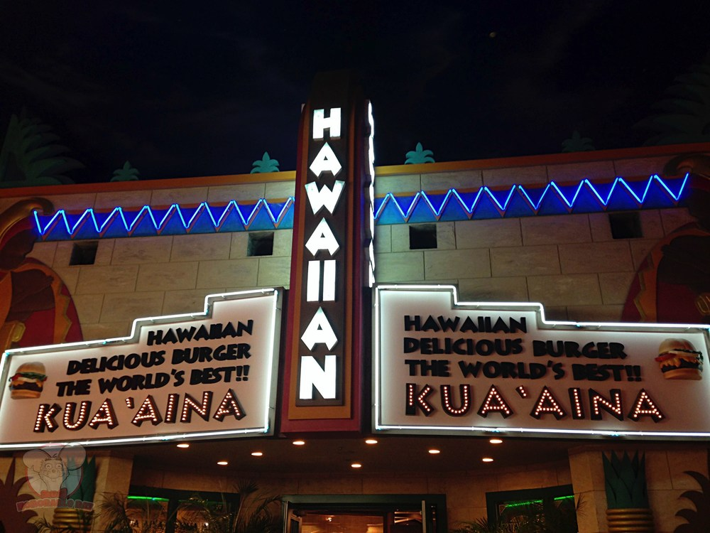 Kua'Aina entrance
