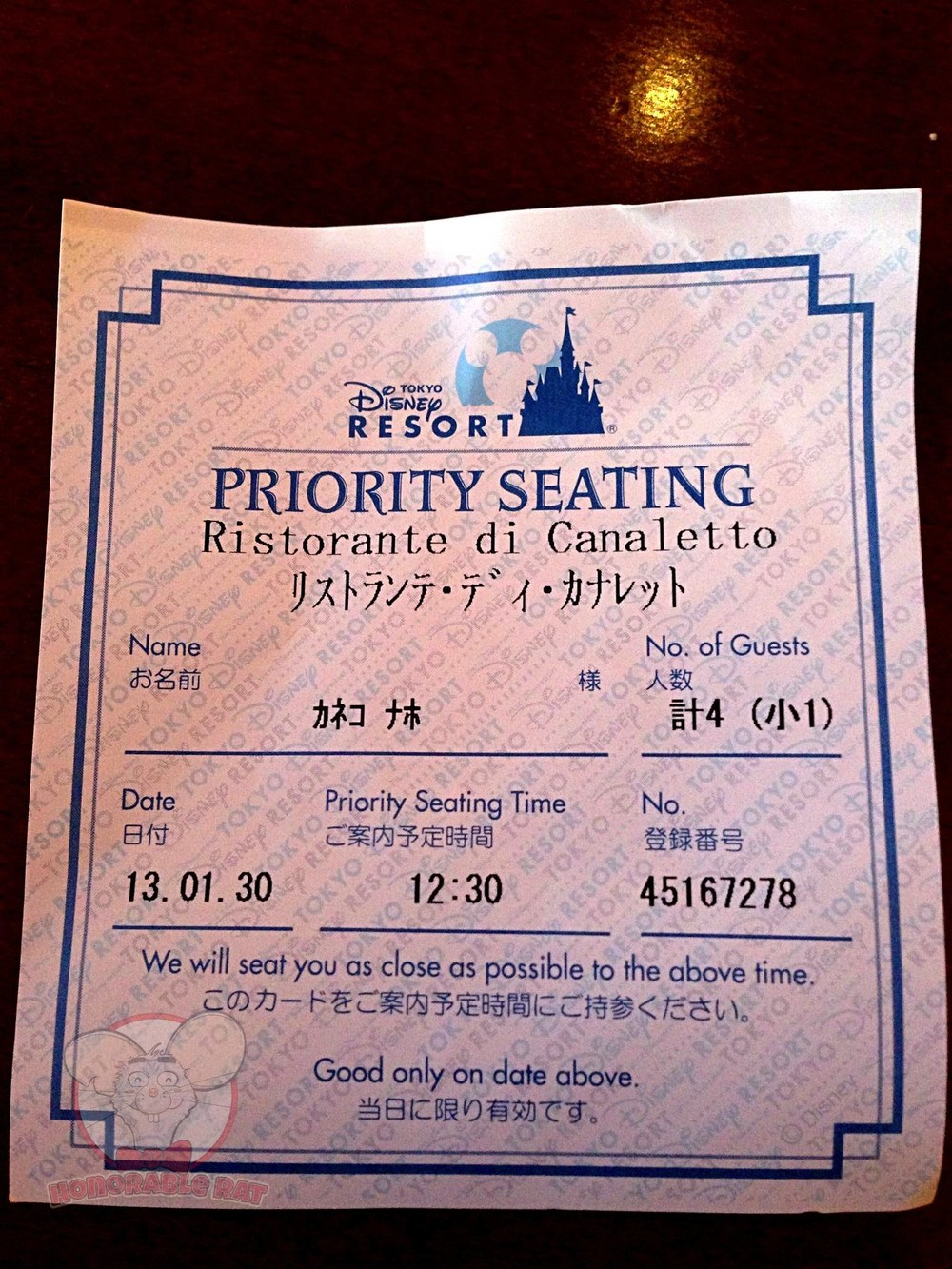 Priority Seating ticket