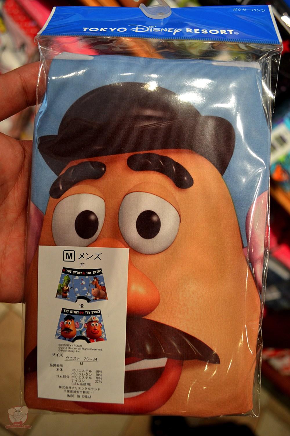 Toy Story underwear 1,800 yen