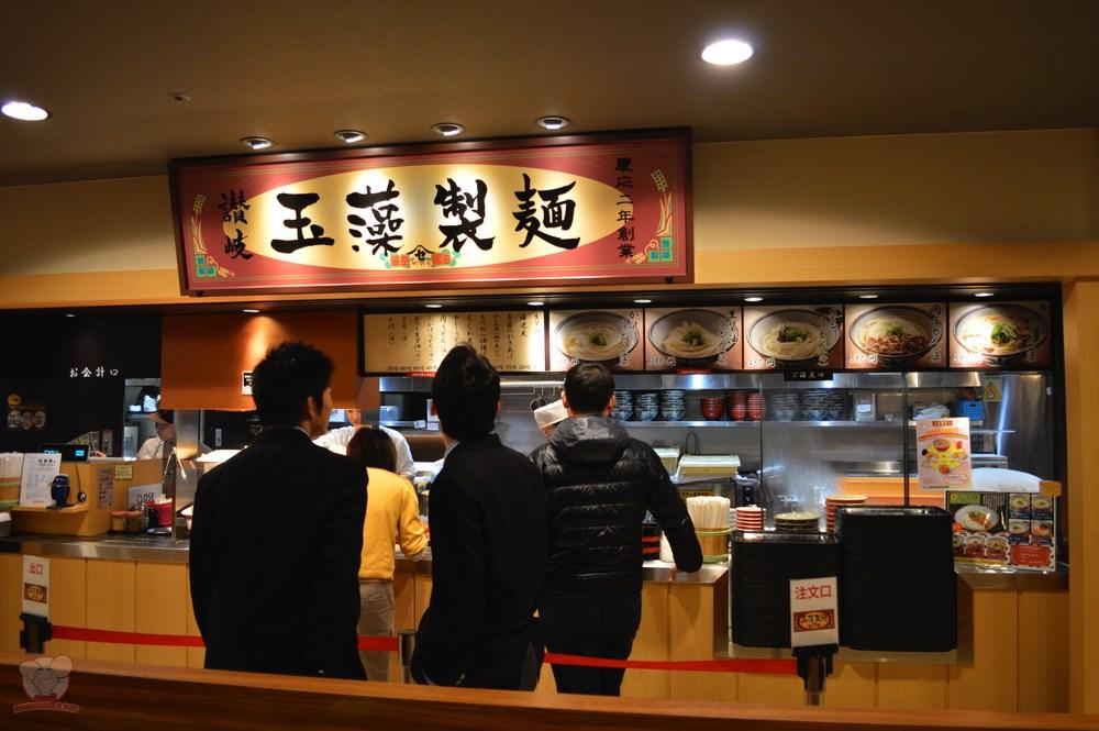 Udon (Japanese: Noodles)