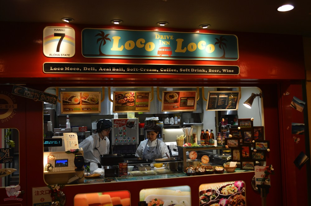 Loco Loco (Hawaiian)