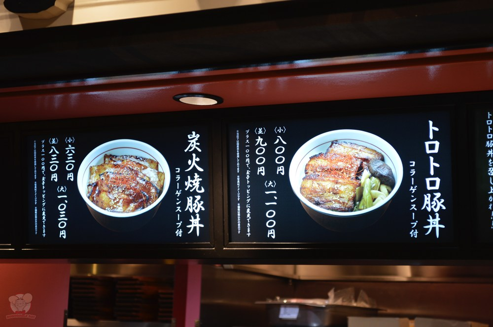 Ichizen-ya's menu