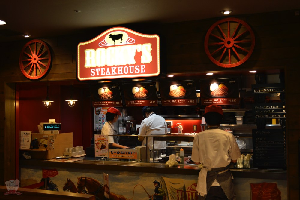 Rocky's Steakhouse (American: Steak)