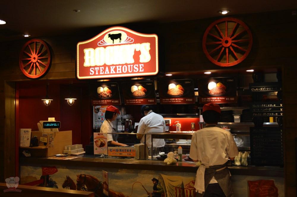 Rocky's Steakhouse (American: Steak)