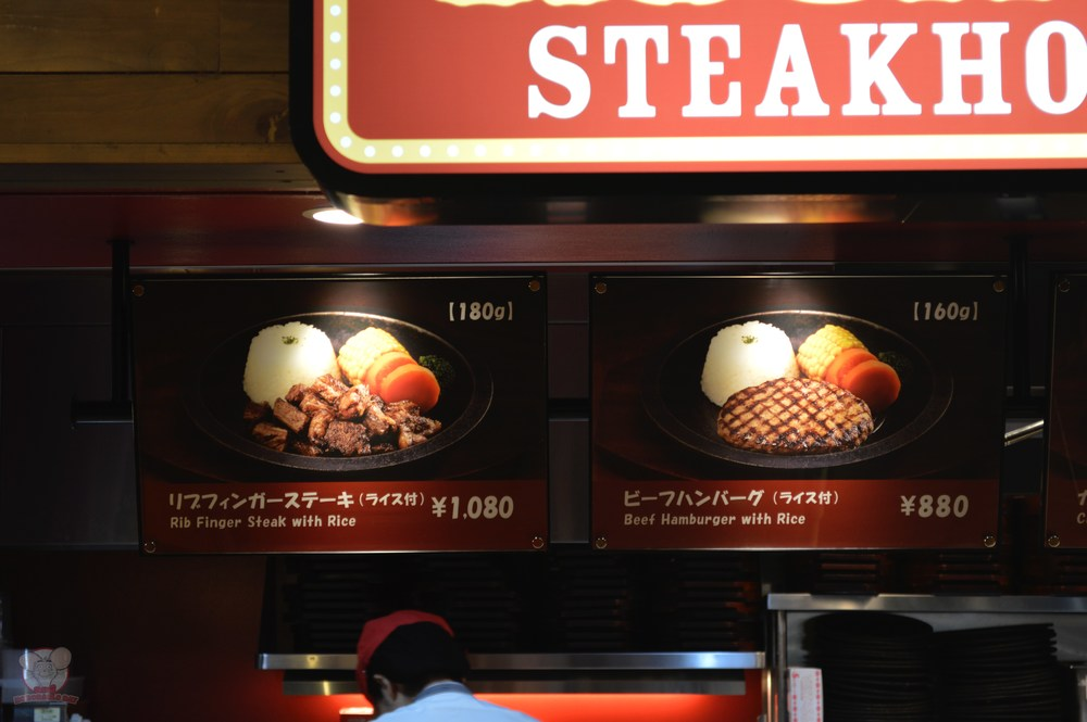 Rocky's Steakhouse Menu: A