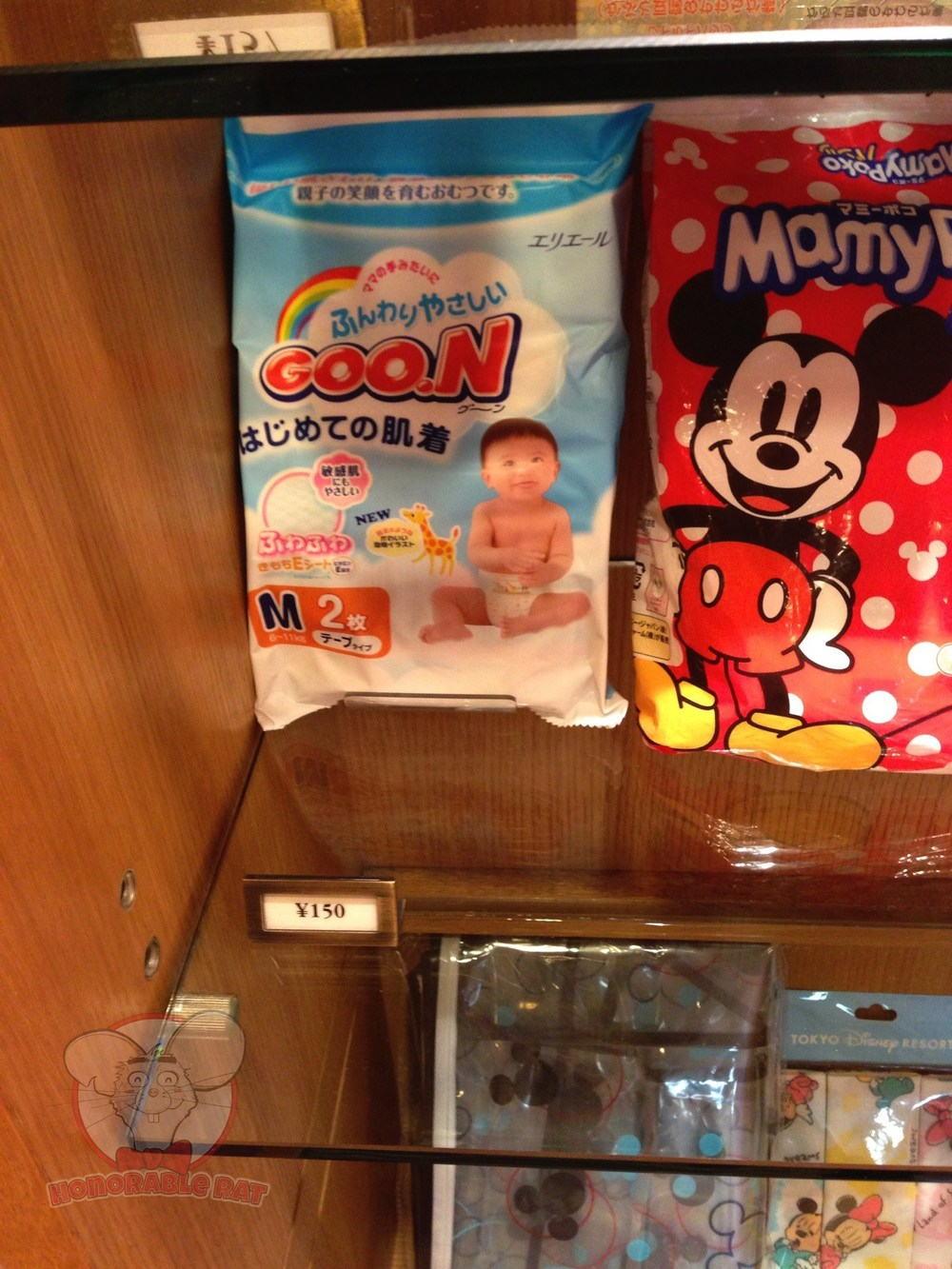 2 diapers for 150 yen. M sized diapers in any supermarket would cost about 1300 yen for a pack of 65.