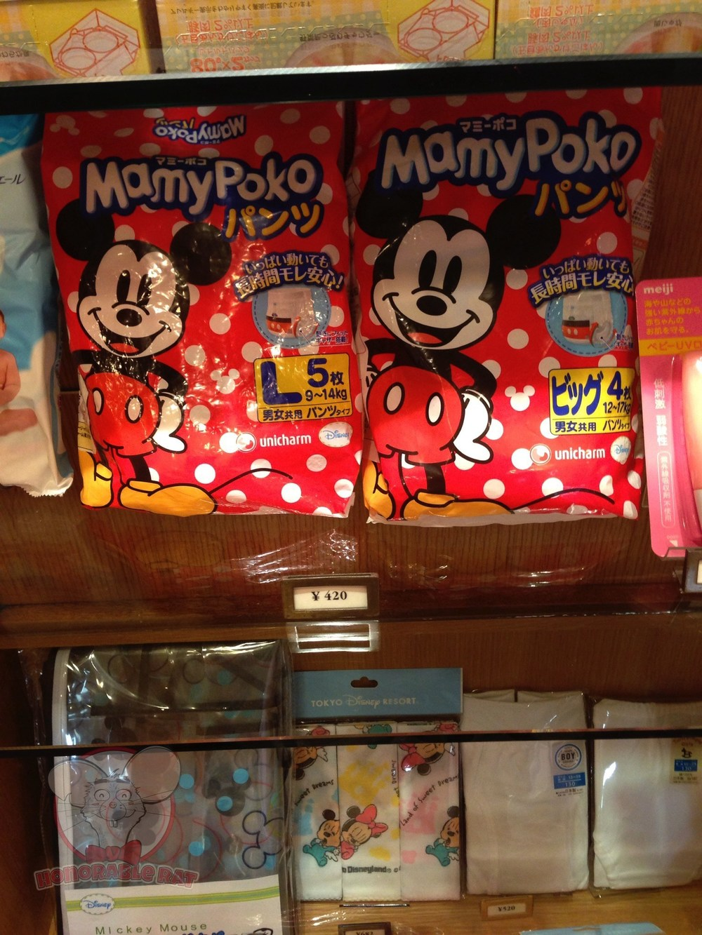 A pack of 56 of the same baby pants would cost about 2,000 yen outside Disney.