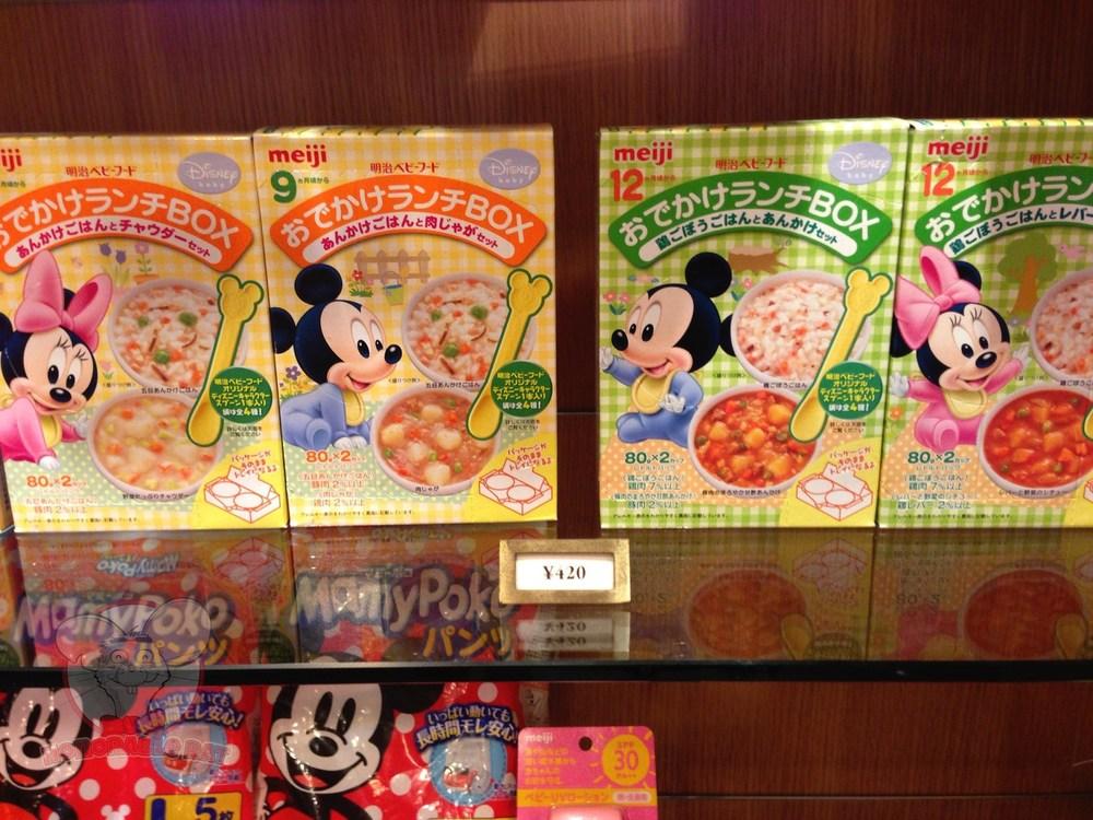 Baby food, Disney style.