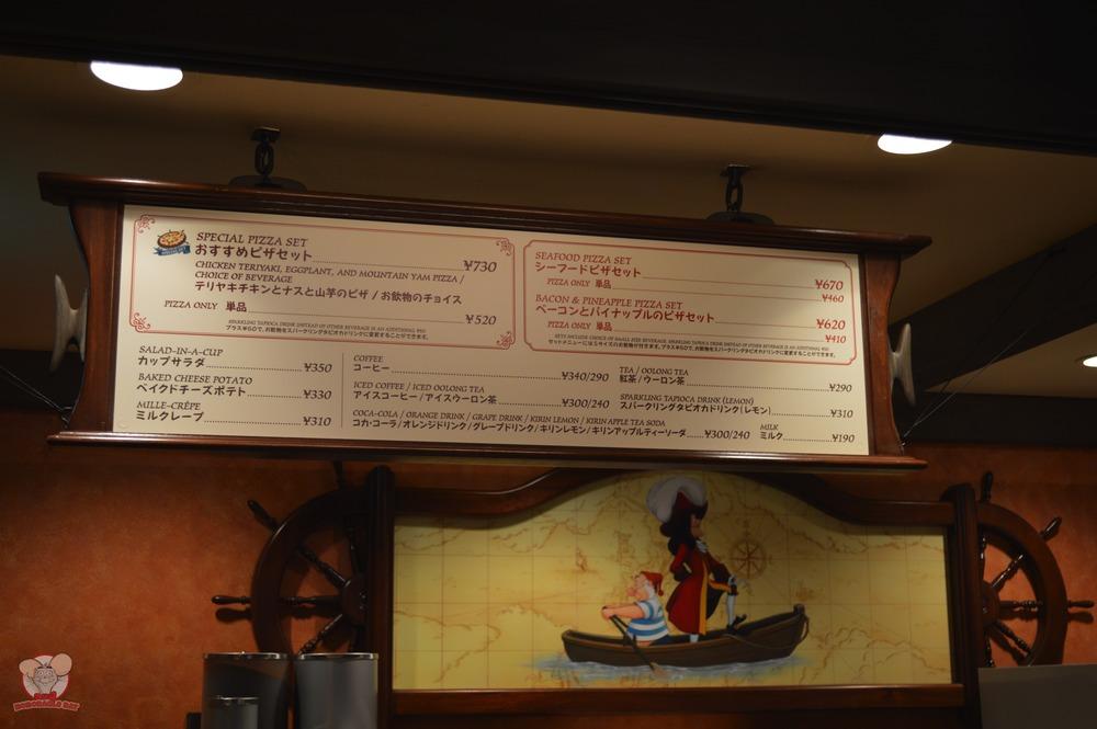 The menu at Captain Hook's Galley
