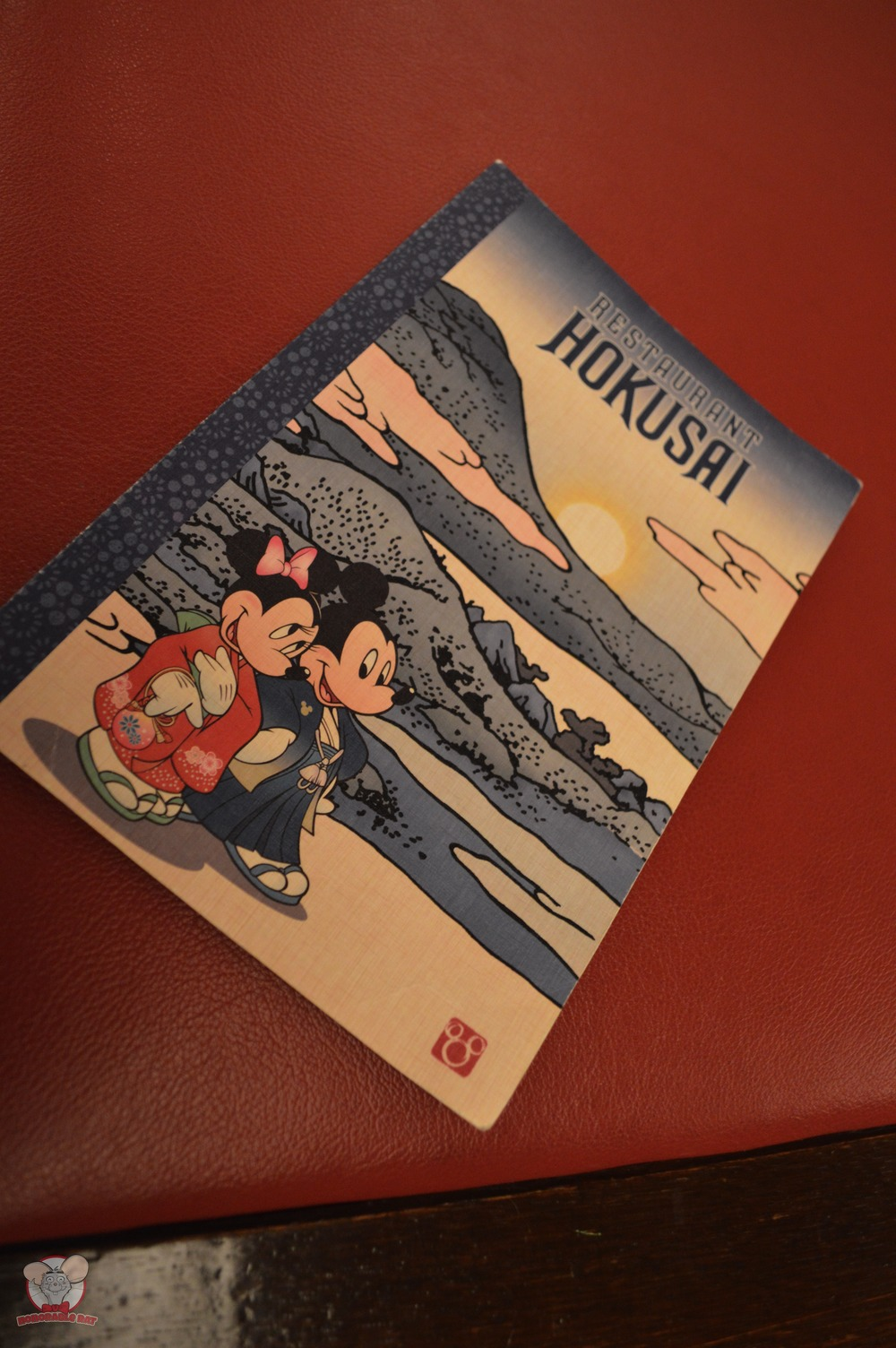 Restaurant Hokusai Kid's Menu