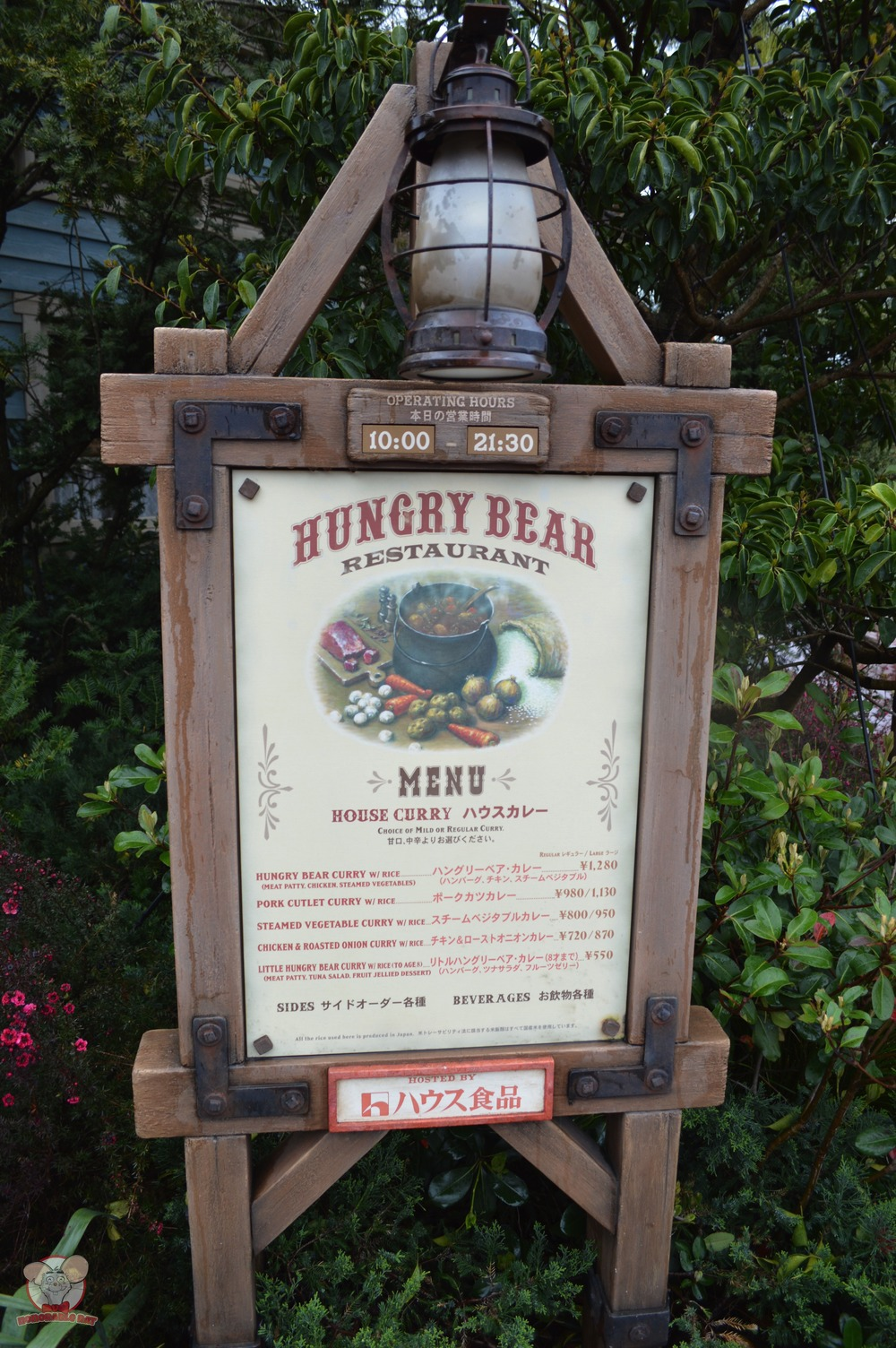 Outdoor Menu