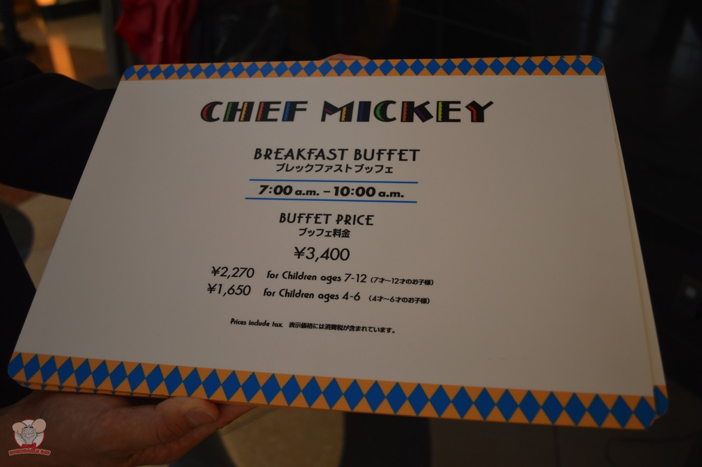 Chef Mickey Pricing