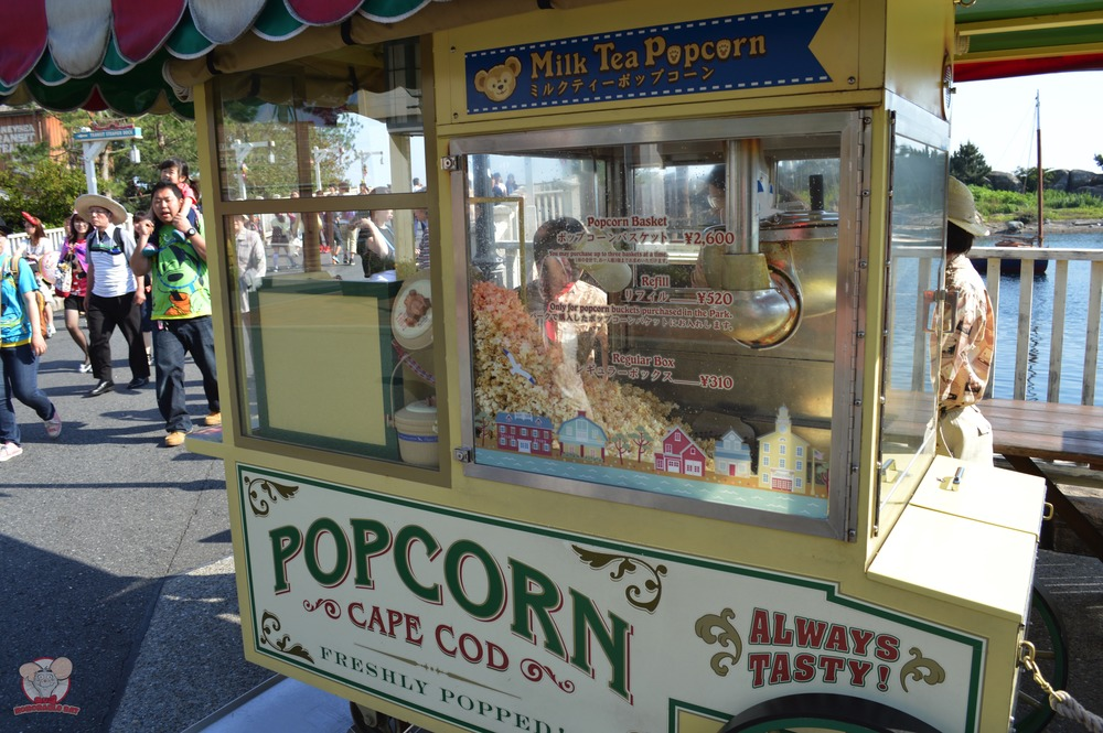 Milk Tea Popcorn Cart