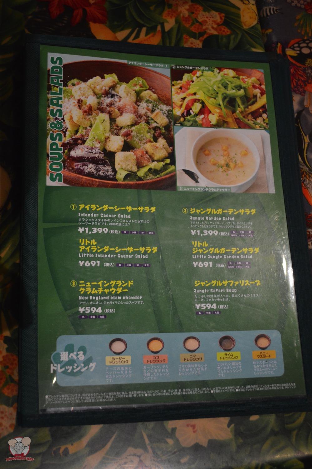 Soups & Salads Menu