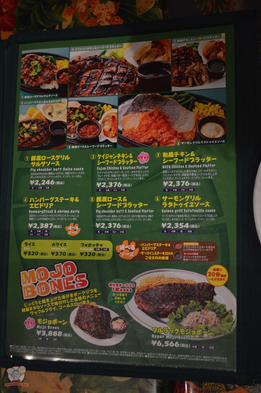 Main Dishes (B) Menu