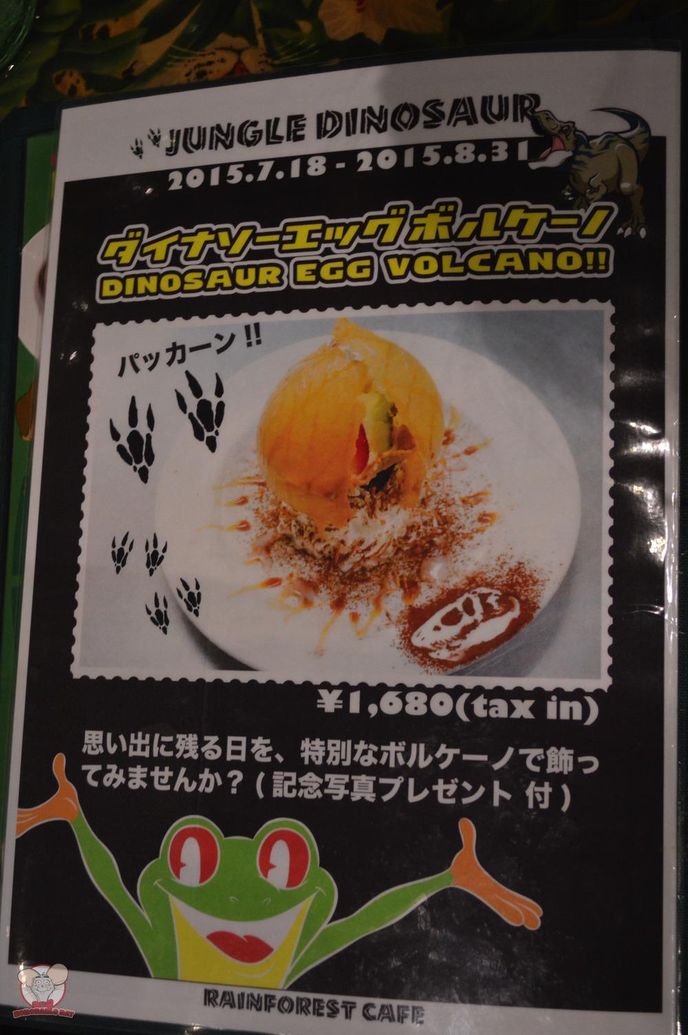 Dinosaur Egg Volcano Special Menu
