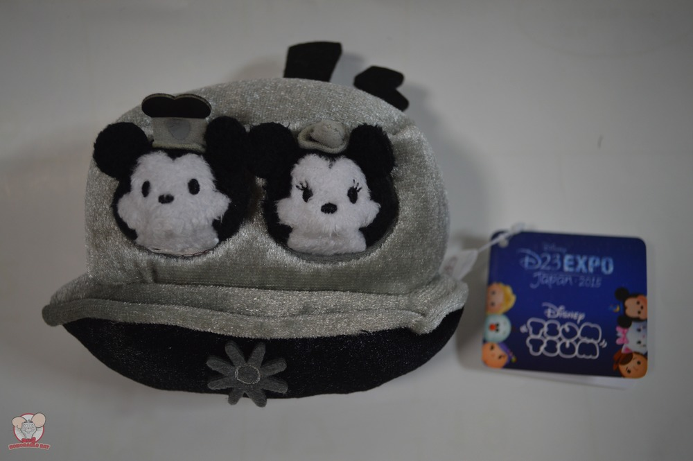 Tsum Tsum Steamboat Willie Plush