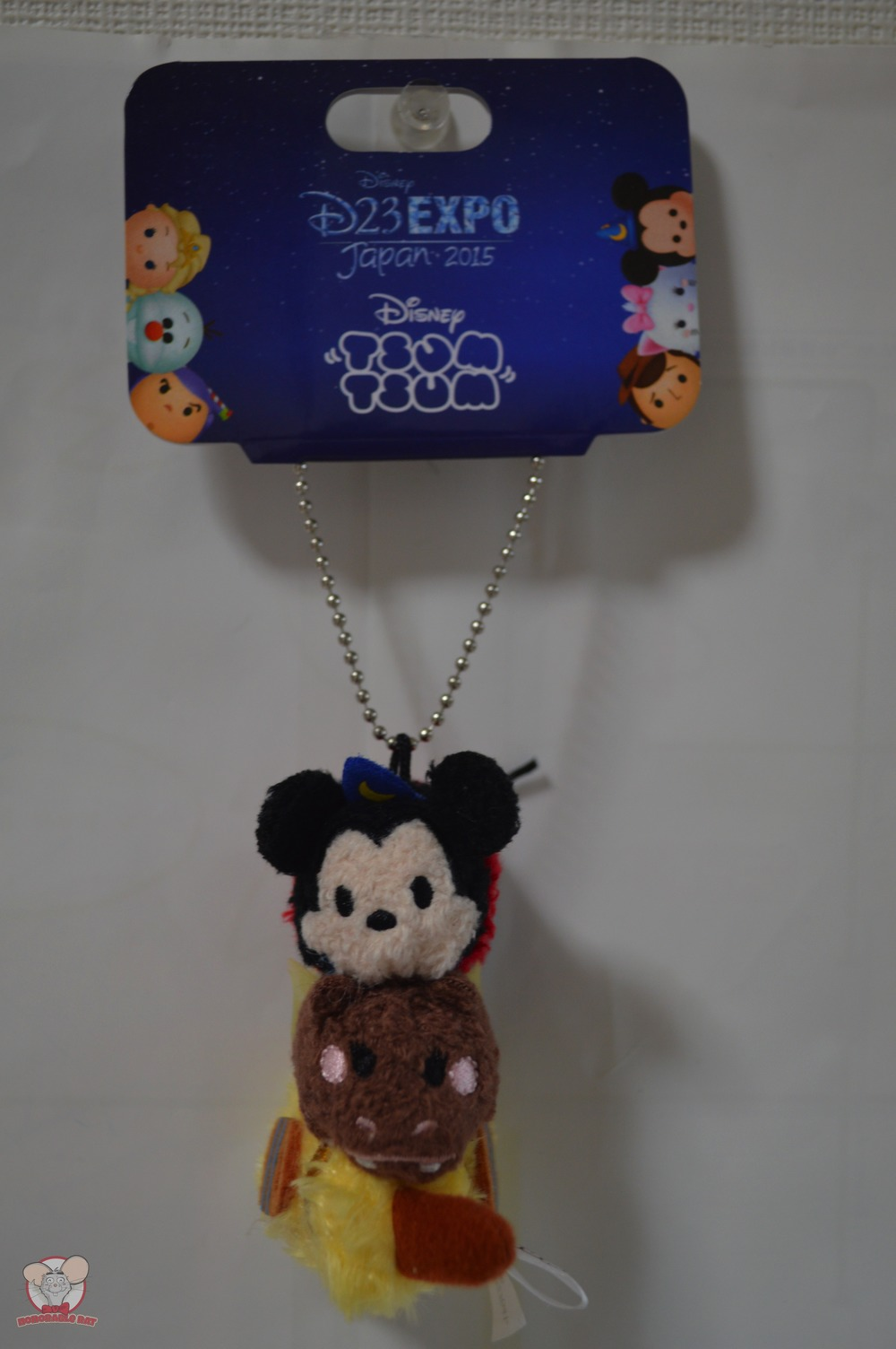 Tsum Tsum Fantasia Key Chain