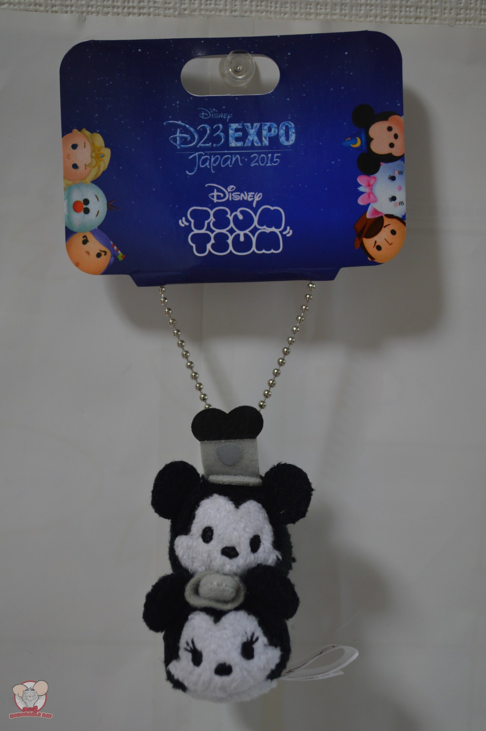 Tsum Tsum Steamboat Willie Key Chain