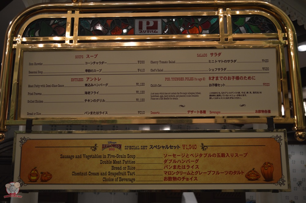 Plaza Pavilion Menu