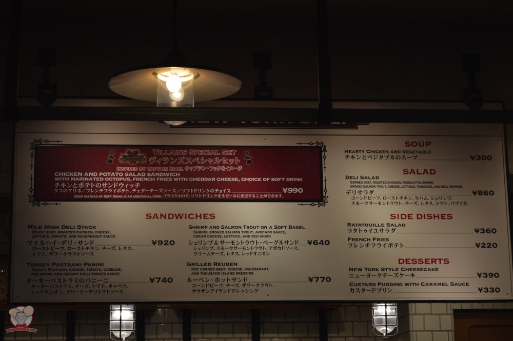 New York Deli's Menu