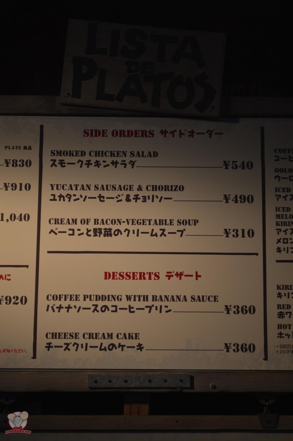 Side Orders & Desserts