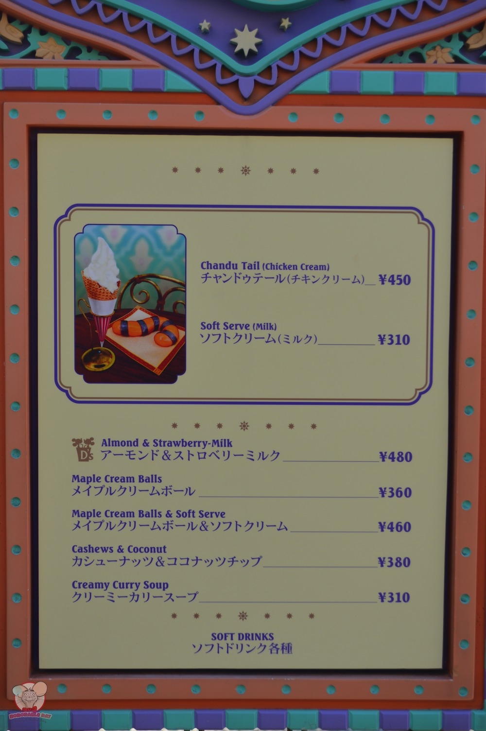 Closer look at Sultan's Oasis Menu