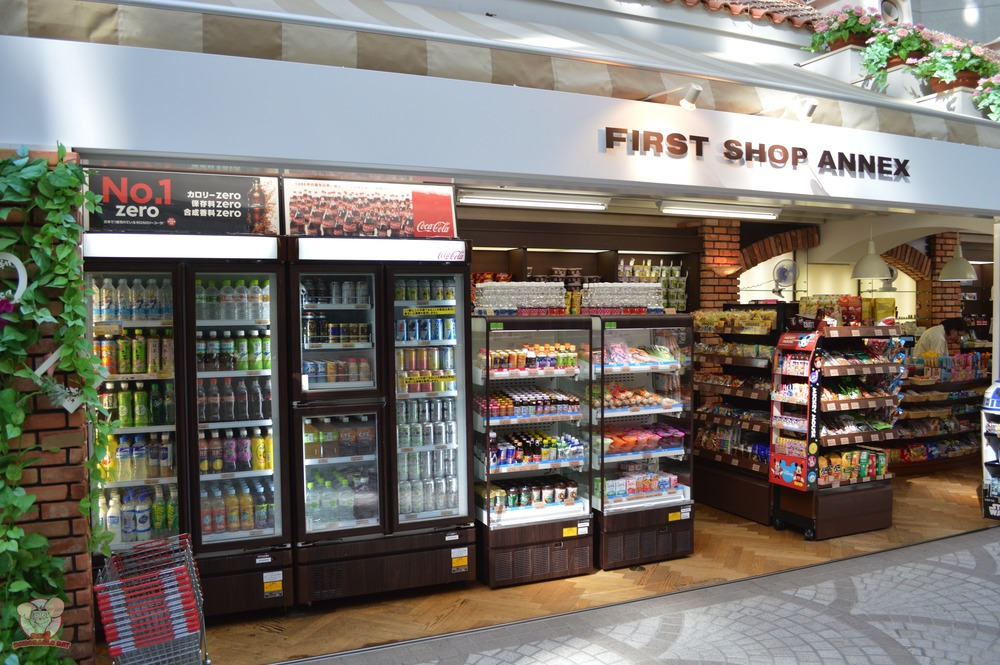 First Shop Annex