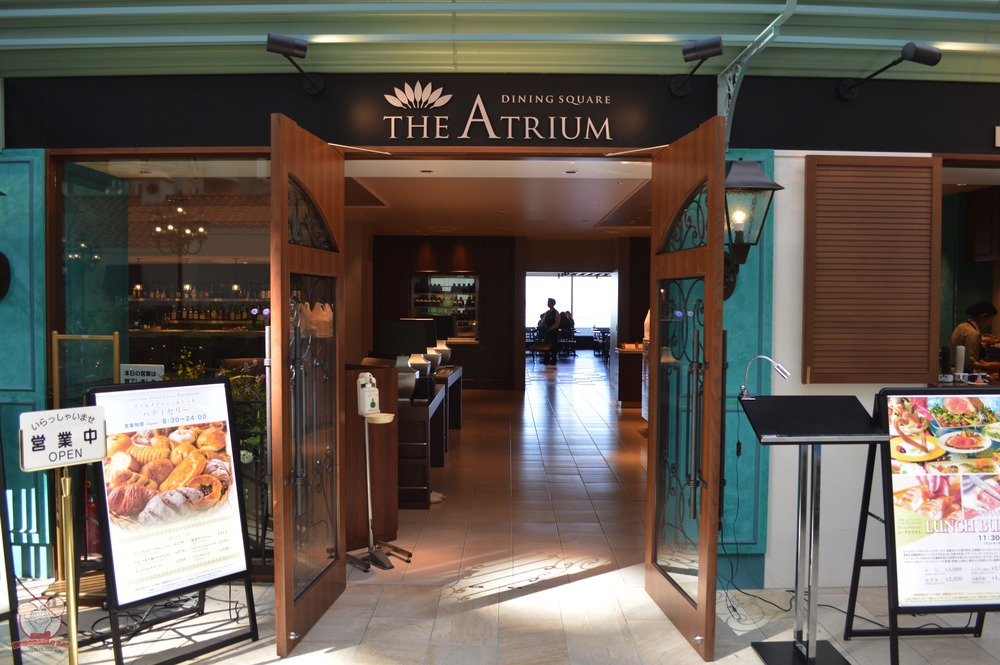The Atrium Dining Square