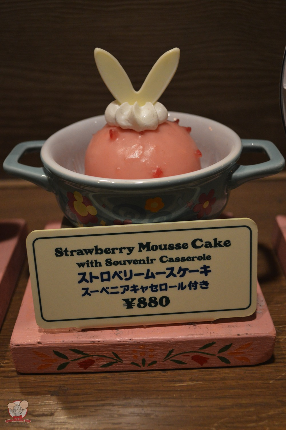 Strawberry Mousse Cake with Souvenir Casserole Menu