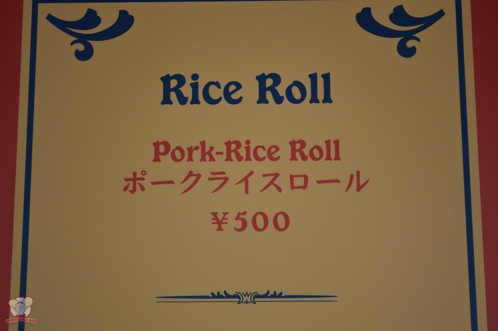500 yen a piece