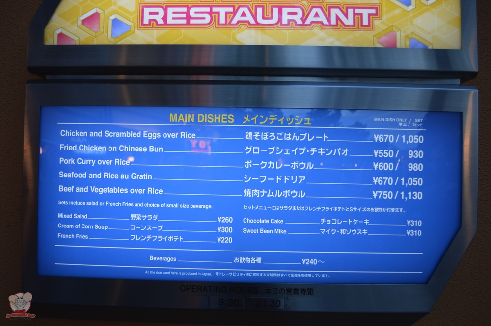 Plaza Restaurant Menu