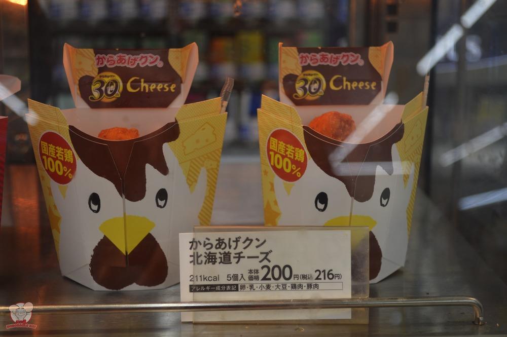 Cheese Karaage-kun