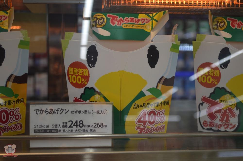 Yuzu Ponzu Karaage-kun