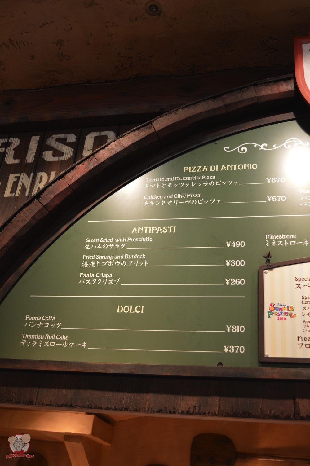 Tiramisu Roll Cake for 370 yen