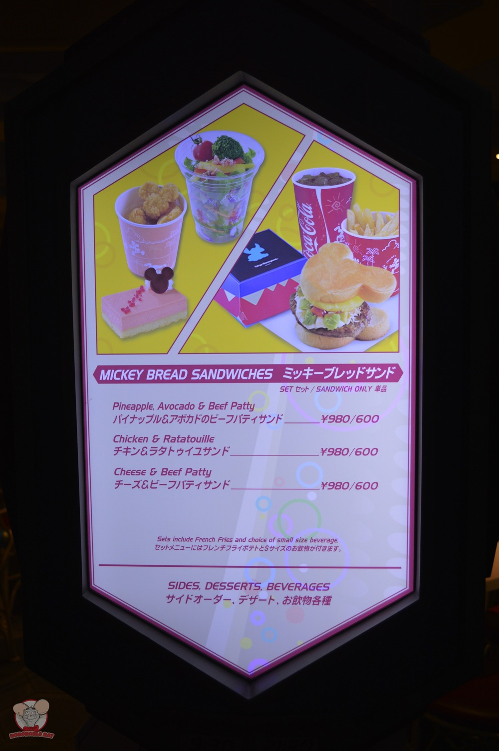 Mickey Bread Sandwiches Menu